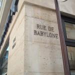 Corner of the Rue de Babylone and the Rue Vaneau